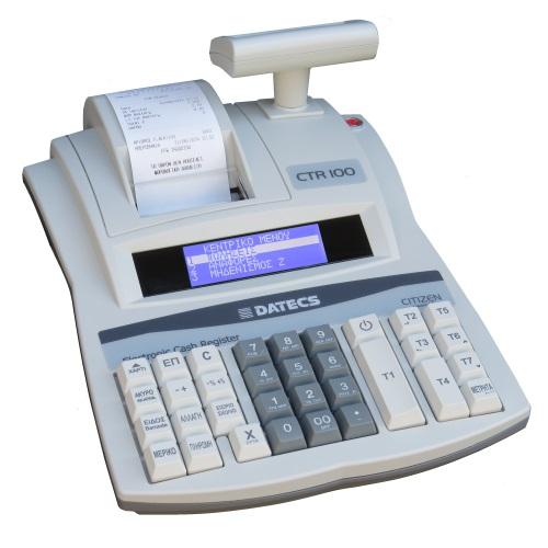 DATECS-CITIZEN CTR-100 Ταμειακή Μηχανή 0005308