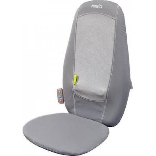 HOMEDICS BMSC-1000H Κάθισμα Μασάζ Με Θερμότητα 0008615