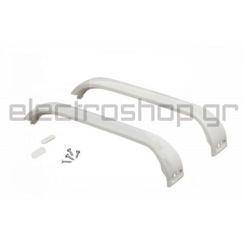 Χειρολαβή Ψυγείου Bosch 310mm Λευκή (D242149) ΣΕΤ 2 ΤΕΜΑΧΙΩΝ