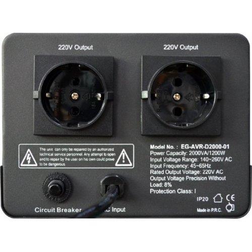 ENERGENIE EG-AVR-D2000-01 AVR And Stabilizer Digital Series 2000VA 0020887