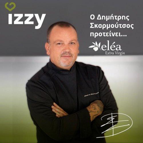 IZZY NATURA ELEA Γκριλιέρα 28x28 cm 0020940
