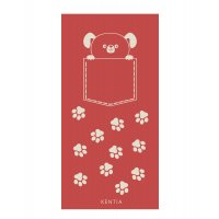 KENTIA Pocket Βελουτέ Πετσέτα Θαλάσσης 70 x 140