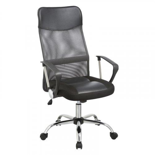 FYLLIANA 387-00-003 Καρέκλα Γραφείου 4006 Γκρί Πλάτη-Μαύρο Κάθισμα 59χ60χ120