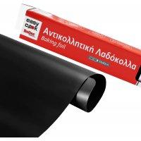 Roller 11500 Αντικολλητική Μεμβράνη Ψησίματος Easy Cook 33 x 40cm