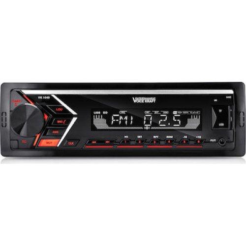VOICE KRAFT VK-1049 AUX/Bluetooth/SD Card/Spotify/USB Αυτοκινήτου Κόκκινο 0026053