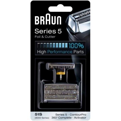 BRAUN 51S COMBIPACK (FOIL & CUTTER) Ανταλλακτικό Ξυριστικής Μηχανής