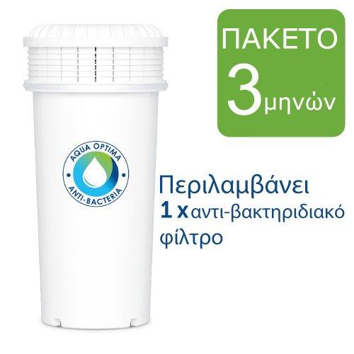 AQUA OPTIMA AJ0235 SIRONA (XL) Κανάτα Φιλτραρίσματος Νερού 3,5Lt + 1 Αντιβακτηριδιακό Φίλτρο 3 Μηνών 0008148
