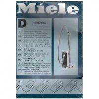 MIELE D Σακούλες Ηλεκτρικής Σκούπας για S180-S204