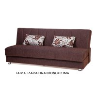 FYLLIANA TIGER 828-15-306 Καναπές Καφέ Σκούρο Τριθέσιος