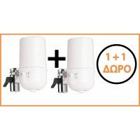 Defort DWF-500 On Tap (ΠΑΚΕΤΟ 2 ΤΕΜΑΧΙΩΝ) Σύστημα Φιλτραρίσματος Νερού Βρύσης για έως 5.000 Lt  Λευκό (Συμπ. 1 φίλτρο) (1+1 ΔΩΡΟ)